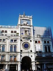 Venecija 2008._99