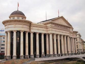 Makedonija 2014._31